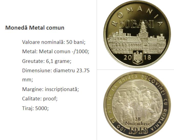 Румунські монети із Чернівецьким університетом_4