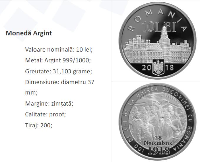 Румунські монети із Чернівецьким університетом_2