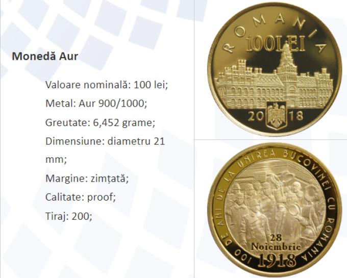 Румунські монети із Чернівецьким університетом_1