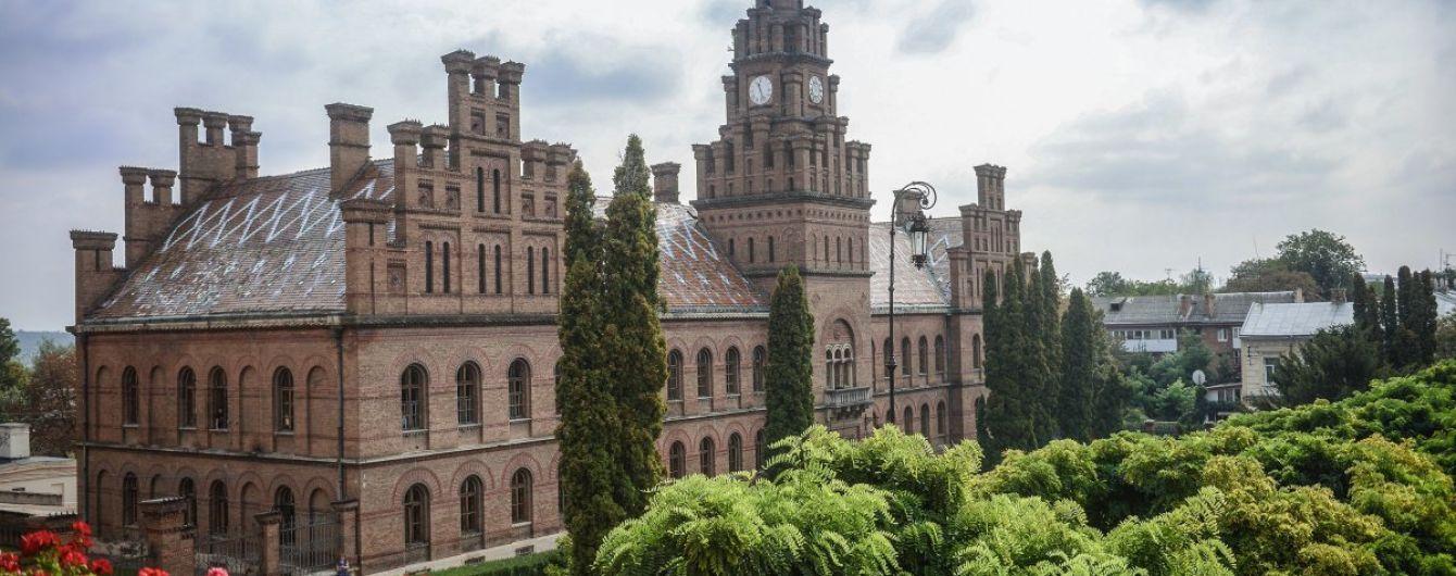 В Румынии к 100-летию присоединения Буковины и Бессарабии выпустили монеты с Черновицким университетом