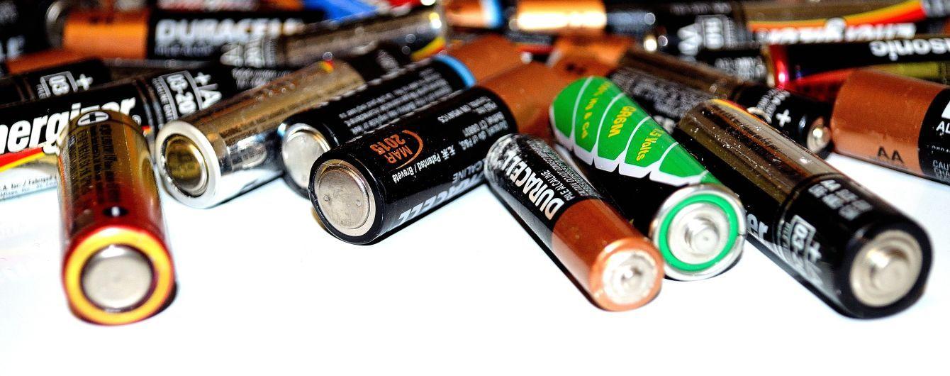 У РФ планують створити комплекси з утилізації батарейок на базі об'єктів із знищення хімічної зброї