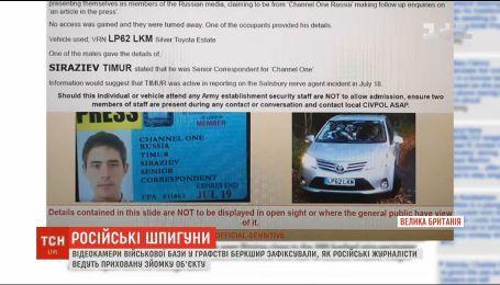 Великобритания заподозрила российских журналистов в шпионаже