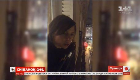 Топливные протесты в Париже: Ирэна Карпа рассказала последние новости