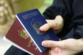 """Паспорт ОАЭ стал """"сильнейшим"""" в мире, украинский – на 28 месте"""