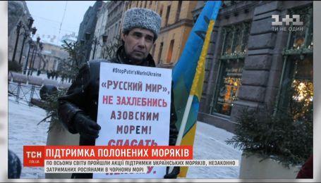 Місяць протестів проти російської агресії оголосили українці у Лондоні