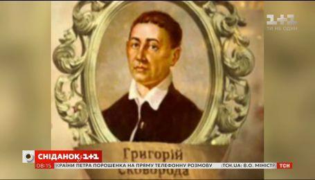 Правила життя Григорія Сковороди