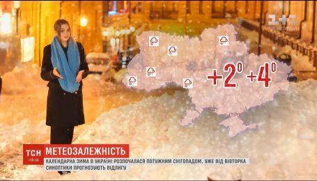 Синоптики прогнозируют потепление на всей территории Украины