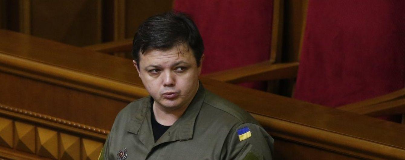 Семенченко вказав у декларації будинок на окупованій території та кредити дружини