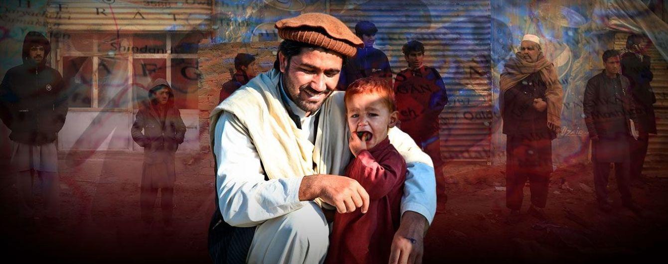 Судьбоносный год для Афганистана