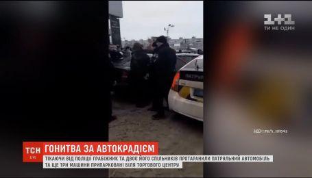 В Харькове грабители, убегая от полиции, протаранили авто патрульных