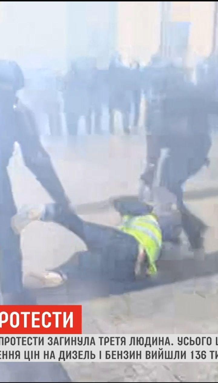 Смертельные протесты во Франции: погиб третий человек