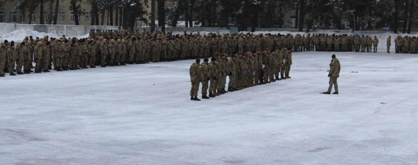 Военное положение в Украине. ВСУ начали сборы резерва первой очереди