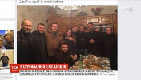 Облава в отелях: задержанным в Грузии украинцам назначили адвокатов