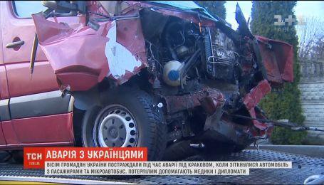 В ДТП под Краковом пострадали восемь украинцев