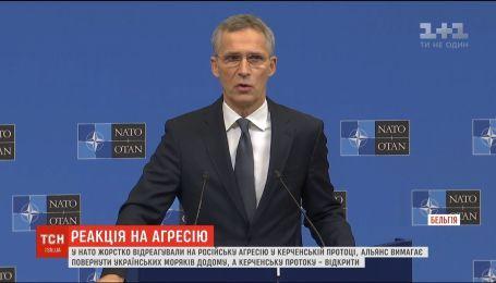 В НАТО жестко отреагировали на захват украинских моряков и кораблей