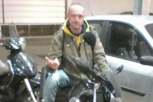Вступился за молодую пару. Отец убитого в Неаполе украинца рассказал подробности трагедии