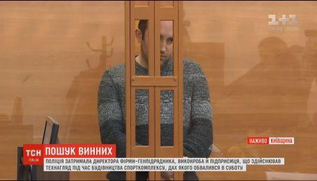 Винним у обвалі даху шкільного спорткомплексу на Київщині загрожує до 12 років в'язниці