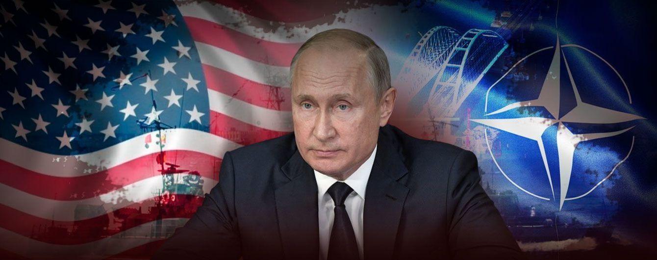 Очередная возможность для Запада дать России отпор
