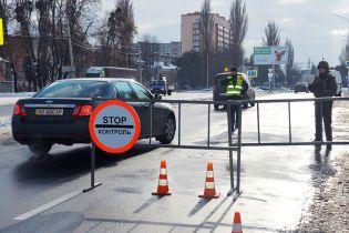 Военное положение в Украине: на въездах в Винницу установили блокпосты