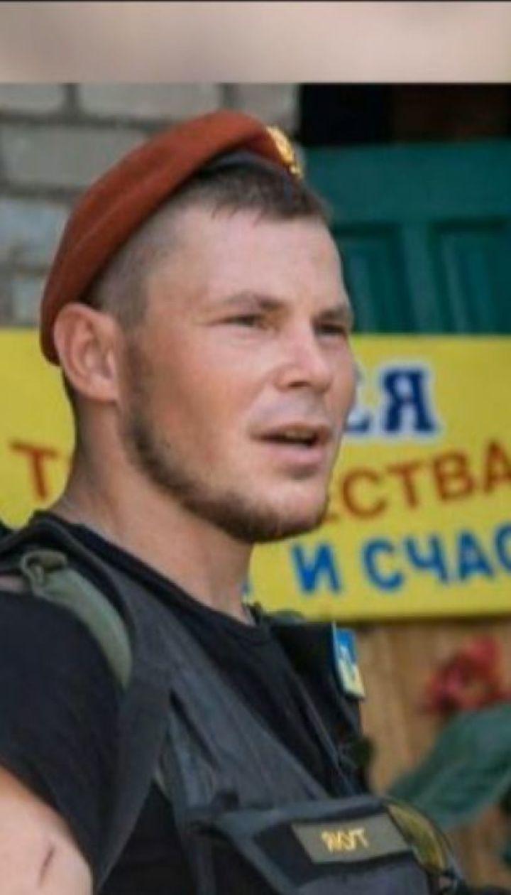 Семен Семенченко отрицает участие арестованных украинцев в акциях протеста в Грузии