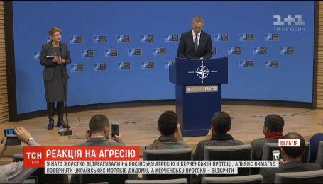 Дії Росії у Керченській протоці неприйнятні - НАТО