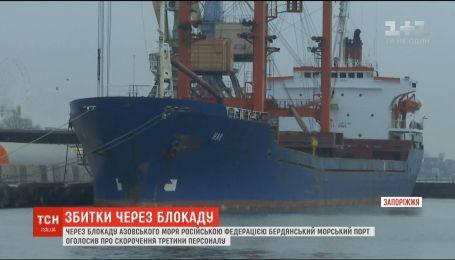 Керівництво Бердянського порту планує звільнити третину персоналу