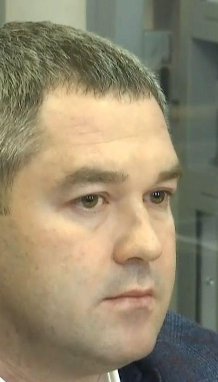 У Києві суд обирає запобіжний захід колишньому в.о. голови ДФС Мирославу Продану