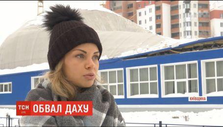 На Киевщине тренер по художественной гимнастике эвакуировала полсотни детей во время обвала крыши