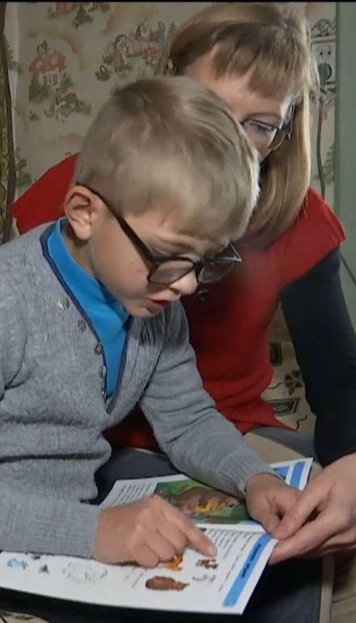 У школі на Чернігівщині непорозуміння між учителями обернулося цькуванням школяра з інвалідністю