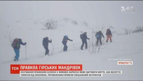 Рятувальники закликають туристів дотримуватися правил безпеки у зимових Карпатах