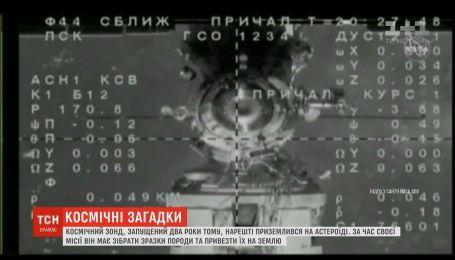 Зонд, запущенный два года назад, сел на небесном теле Бенну