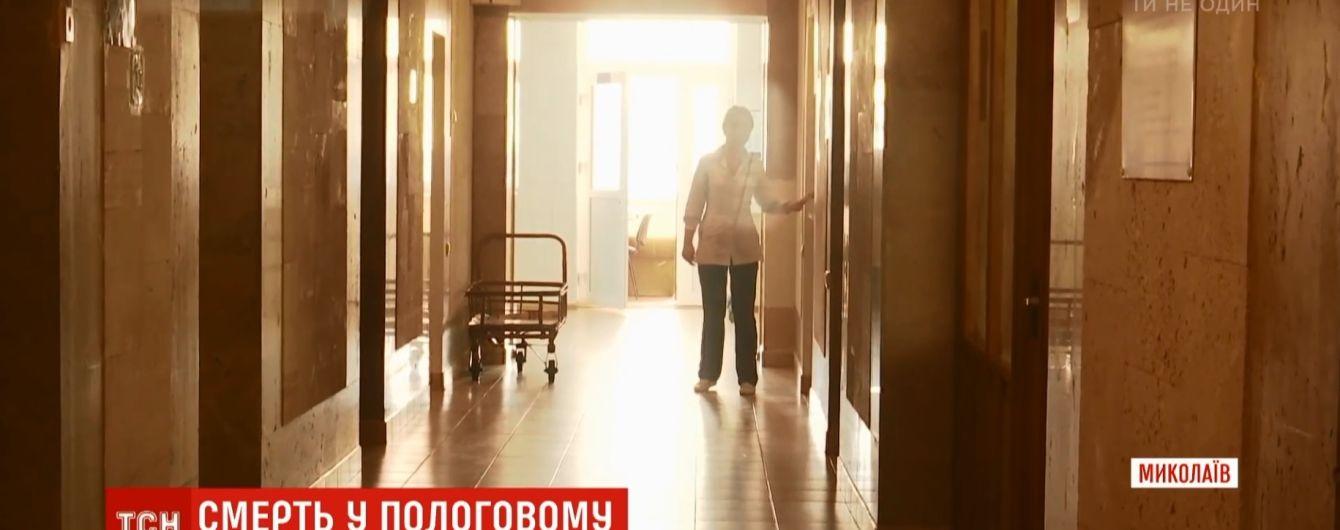 У Миколаєві лікарів звинуватили в смерті породіллі та немовляти