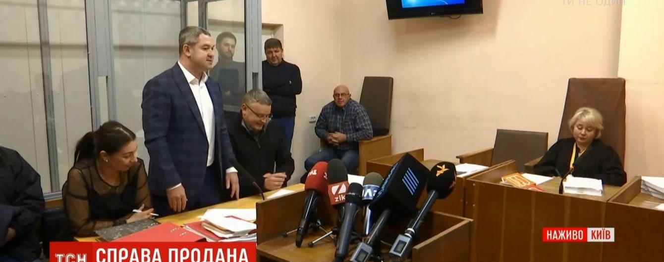 Девять депутатов БПП просят взять на поруки экс-руководителя ДФС Продана