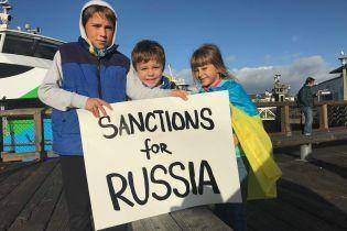 У Палаті представників США представлено резолюцію щодо агресії Росії у Керченській протоці