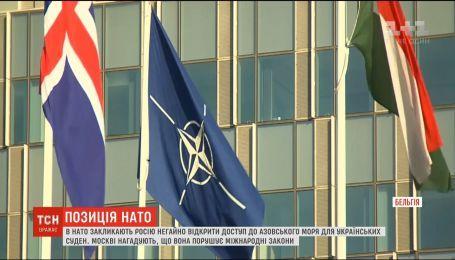Негайно відкрити доступ до Азовського моря для українських суден закликають у НАТО
