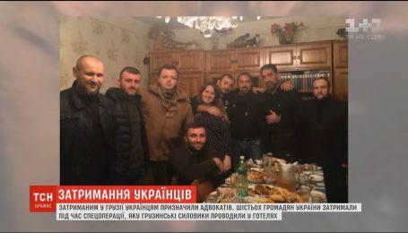 Задержанным в Грузии украинцам готовятся избирать меру пресечения