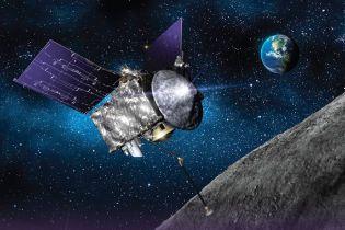 Зонд NASA сів на астероїді, що може зруйнувати Землю