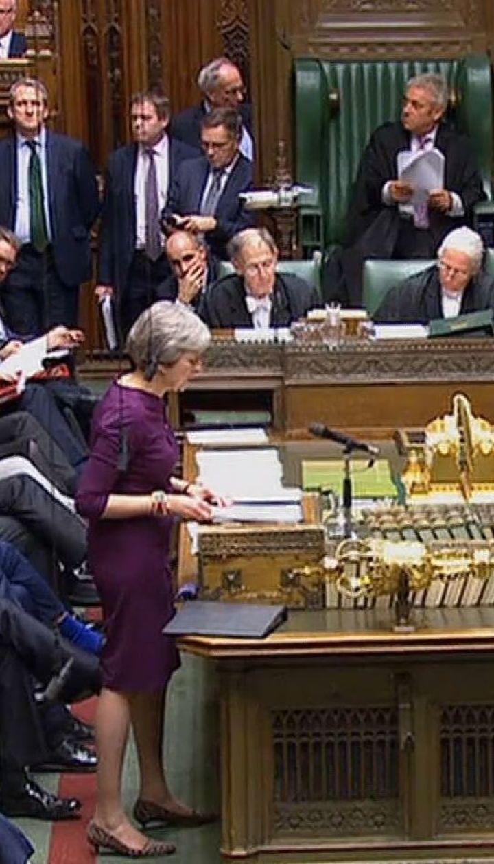 Посилити санкції проти Москви закликає Лондон