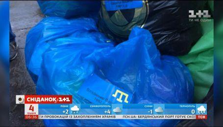 Активисты передали пакеты захваченным украинским морякам