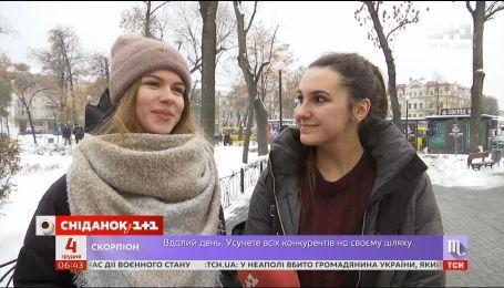 Как украинцы борются с зимней хандрой
