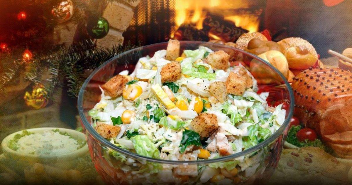 Простой, но вкуснейший салат из пекинской капусты
