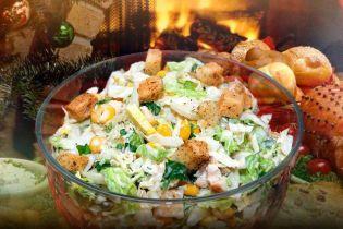 Простий, але дуже смачний салат з пекінської капусти
