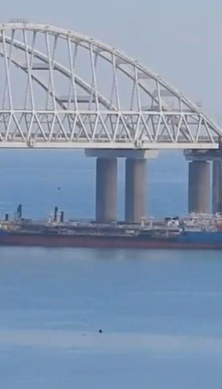 За останню добу лише 9 морських суден змогли пройти Керченський міст