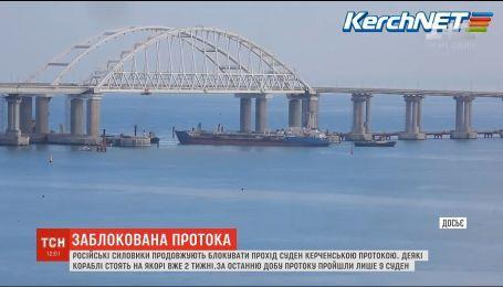 За последние сутки лишь 9 морских судов смогли пройти Керченский мост