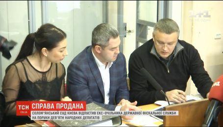 Справа Продана. Суд відпустив екс-очільника ДФС на поруки 9-ти депутатів