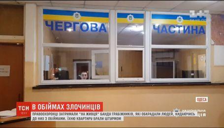 В Одесі затримали крадіїв, які оббирали людей, кидаючись до них з пристрасними обіймами