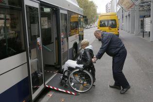 В Украине планируют расширить права людей с инвалидностью на дороге