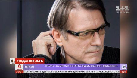 Творческий путь украинского актера и режиссера Григория Гладия