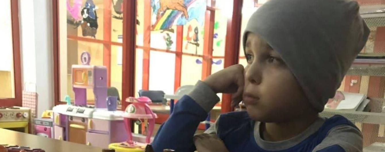 5-річний Костя з Маріуполя дуже потребує допомоги