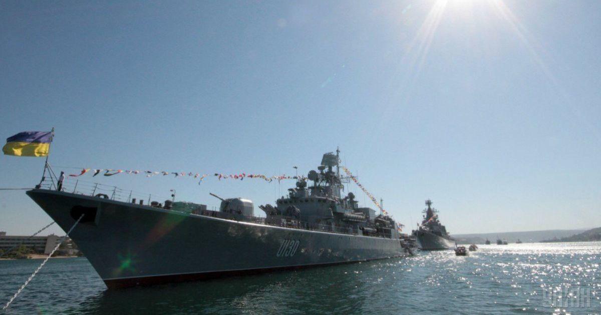 Крупнейший украинский военный корабль отправили на ремонт